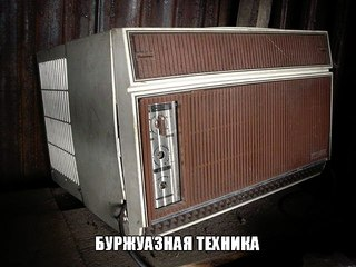 air conditioning in Mariupol
